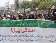 لاہور: لاہور پریس کلب کے سامنے اوکاڑہ کے رہائشی قبضہ مافیا کے خلاف احتجاج ..