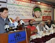 اسلام آباد: وزیر اعظم آزاد کشمیر راجہ محمد فاروق حیدر خان سیمینار سے ..