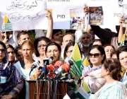 اسلام آباد: وزیراعظم کی معاون خصوصی ڈاکٹر فردوس عاشق اعوان یکجہتی کشمیر ..