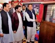 لاہور: وزیر اعظم عمران خان ہائیر پاکستان انڈسٹریل پارک فیز ٹو کا افتتاح ..
