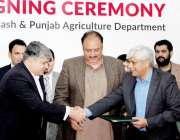 لاہور: صوبائی وزیر زراعت ملک نعمان لنگڑیال کی موجودگی میں محکمہ زراعت ..