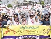 لاہور: لاہور ایمبررائیڈر ایکشن کمیٹی کے زیر اہتمام اپنے مطالبات کے ..