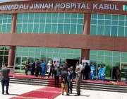 کابل: پاکستان کی طرف افغانستان کو دیا گیا200بستروں پر مشتمل ہسپتال۔