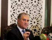 اسلام آباد: وفاقی وزیر خارجہ مخدوم شاہ محمود قریشی میڈیا کو بریفنگ ..