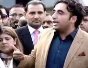 راولپنڈی : چئیرمین پاکستان پیپلز پارٹی بلاول بھٹو زرداری میڈیا سے گفتگو ..