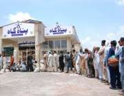 اسلام آباد: وفاقی دارالحکومت میں شہری پناہ گاہ میں پناہ حاصل کرنے کے ..