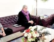 اسلام آباد: وفاقی وزیر برائے نیشنل فوڈ سکیورٹی اینڈ ریسرچ صاحبزادہ ..