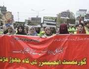 لاہور: گورنمنٹ انجینئرز ایسوسی ایشن کے اراکین مطالبات کے حق میں احتجاج ..
