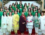 اسلام آباد: خاتون اول بیگم شمیم علوی اور بیگم ائیر چیف مارشل مجاہد انور ..