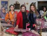 لاہور: ویمن چیمبر آف کامرس اور پیاف کے زیر اہتمام عوتوں کے عالمی دن ..