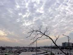 ISLAMABAD: An attractive view of cloud formation hovering over the federal capital.