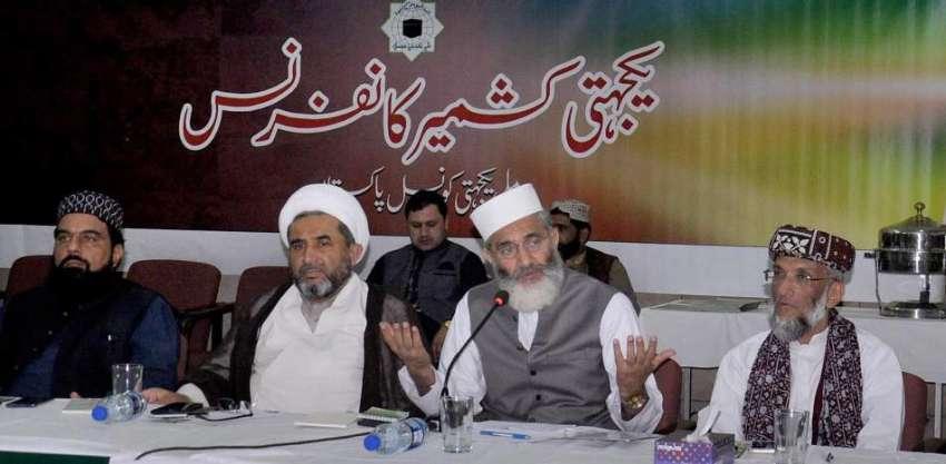 اسلام آباد:امیر جماعت اسلامی سینیٹر سراج الحق ملی یکجہتی ...