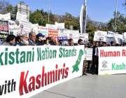 اسلام آباد: یوم یکجہتی کشمیر کے موقع پر ریلی میں شرکت کرنے والے مختلف ..