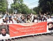 لاہور : سنی ایکشن کمیٹی کے زیراہتمام قاری محمد زوار بہادر اور ڈاکٹر ..