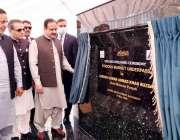 لاہور: وزیراعلی پنجاب سردار عثمان بزدار لاہور کے شہریوں کی سہولت کے ..