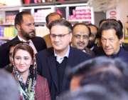 اسلام آباد: وزیراعظم عمران خان خصوصی ریلیف پیکیج کے اجراء کے موقع پر ..