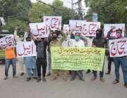 لاہور: پرمانینٹ ویلفیئر سوسائٹی کے زیراہتمام اپنے مطالبات کے حق میں ..