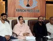 کراچی : مہاجر قومی موومنٹ کے جنرل سیکرٹری عارف اعظم دیگر کے ہمراہ کراچی ..
