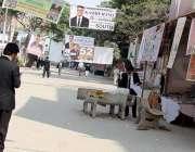 کراچی، سندھ بار کونسل کے ہونے والے الیکشن ہائیکورٹ منتقل ہونے کی وجہ ..