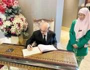 کوالالمپور: آزاد جموں وکشمیر کے صدر سردار مسعود خان نائب وزیر اعظم ..