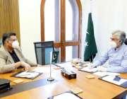 لاہور : صوبائی وزیر صنعت و تجارت میاں اسلم اقبال سے چئیرمین پیڈمک سید ..