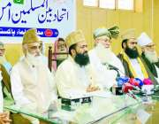 لاہور : مجلس علماء پاکستان کے زیراہتمام اتحاد بین المسلمین امن کانفرنس سے ..