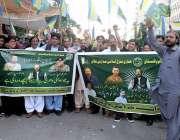 کراچی، ہم عوامی تحریک کے زیراہتمام پاک فوج کے حق میں ریلی نکالی جا رہی ..