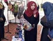 فیصل آباد: نیشنل ٹیکسٹائل یونیورسٹی فیصل آباد (این ٹی یو ایف) میں بین ..