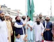 لا ہور: صدرسنی تحر یک پنجاب علامہ مجاہد عبدالرسول کلمہ والی مسجد کینال ..