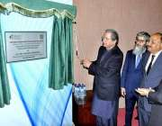 اسلام آباد: وفاقی وزیر برائے وفاقی تعلیم و پیشہ ورانہ تربیت شفقت محمود ..