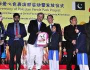 اسلام آباد: وفاقی وزیر تعلیم و پیشہ ورانہ تربیت شفقت محمود نے آئی ایم ..