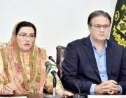 اسلام آباد، مشیر اطلاعات فردوس عاشق اعوان پریس کانفرنس سے خطاب کر رہی ..