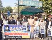 لاہور :عافیہ موومنٹ کے زیراہتمام لاہور پریس کلب کے باہر احتجاجی مظاہرہ ..
