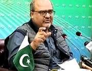 اسلام آباد،وزیراعظم کے مشیر برائے احتساب شہزاد اکبر پریس کانفرنس کر ..