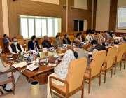 وزیراعلی بلوچستان جام کمال خان تعلیمی اداروں میں کورونا وائرس کی صورتحال کے ..