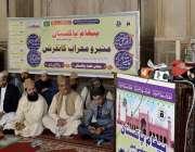 لاہور، وفاقی وزیر مذہبی اُمور پیر نورالحق قادری بادشاہی مسجد میں منبر ..