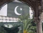 لاہور : سمٹ مینار کے احاطے سے جشن آزادی کی مناسبت سے واپڈا ہاؤس کی عمارت ..