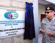 کراچی: چیف آف دی نیول اسٹاف ایڈمرل ظفر محمود عباسی نے آئی لینڈ میں نیوی ..