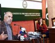 اسلام آباد: اسپیکر قومی اسمبلی اسد قیصر پی آئی پی ایس میں '' قومی اسمبلی ..