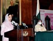 لاہور، گورنر پنجاب کی اہلیہ بیگم پروین سرور چھاتی کے کینسر کی آگاہی ..