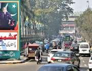 لاہور: کشمیرڈے کے حوالے  کشمیریوں سے اظہار یکجہتی کیلئے ٹاؤن ہال کے ..