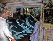 راولپنڈی:محرم الحرام کی آمد کے حوالے سے عزادارعلم وتعزیے کی خریداری ..