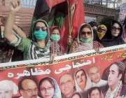 سکھر: پی پی پی کے کارکن وفاقی حکومت کی پالیسیوں کے خلاف احتجاج کر رہے ..