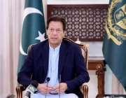 اسلام آباد: وزیر اعظم عمران خان کوویڈ 19 ریلیف ٹائیگر فورس کے رضاکاروں ..