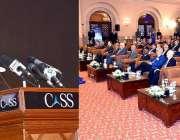 اسلام آباد: صدر ڈاکٹر عارف علوی بین الاقوامی کانفرنس ، عالمی اسٹریٹجک ..