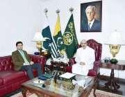اسلام آباد: مسٹر ظفر حسن ، وفاقی سکریٹری برائے منصوبہ بندی نے صدر اے ..