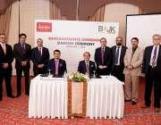 کراچی : بینک آف آزاد کشمیر اور جوبلی لائف انشورنس کمپنی کے درمیان معاہدے ..