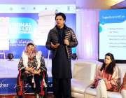 اسلام آباد:وزیر اعظم کے معاون خصوصی ، محمد عثمان ڈار یو این ڈی پی کے ..