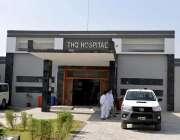 مہمند تحصیل ہیڈ کوارٹر ہسپتال مامد گٹ کا بیرونی منظر۔