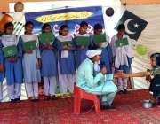 ملتان: ایلیمنٹری اسکول  میں مقبوضہ کشمیر کے بے گناہ لوگوں کے ساتھ اظہار ..